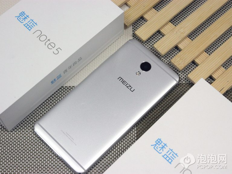 Meizu m5 nota hands-on