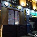 Meizu x sample fotocamera