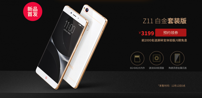 nubia z11 platinum edition white/gold