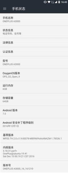 oneplus-3-aggiornamento-android-7-0-nougat