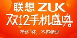 zuk z2 e z2 pro preço de corte