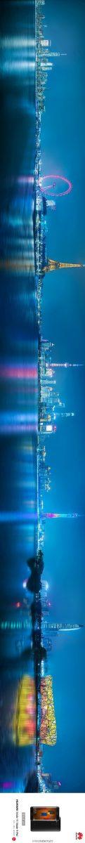 Huawei Mate 9 foto città