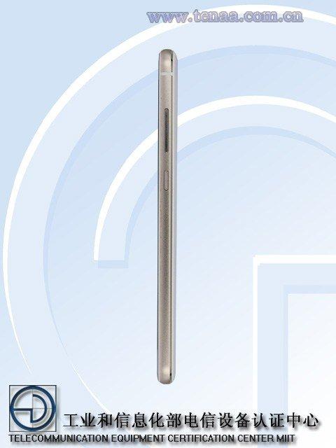 Huawei P10 Lite TENAA