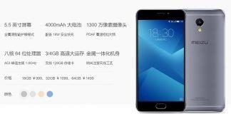 Meizu M5 Notas precio aumeto