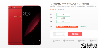 OPPO R9S New Year Special Edition