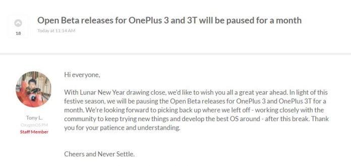 OnePlus 3 3T Open Beta