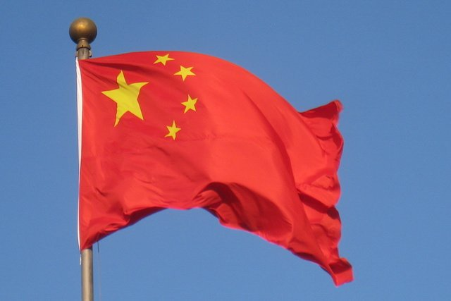VPN Cina