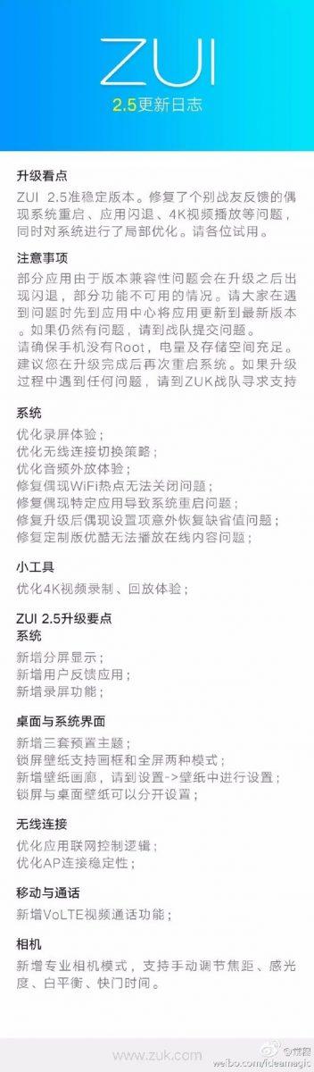 ZUK Z2 Pro Android 7.0 Nougat