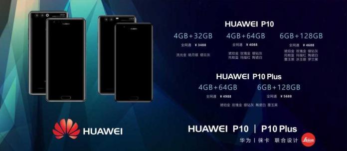 Huawei P10 und P10 Plus Speicher, RAM und Preise