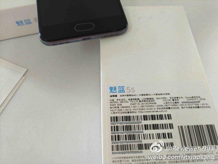 Meizu M5S filtró la foto
