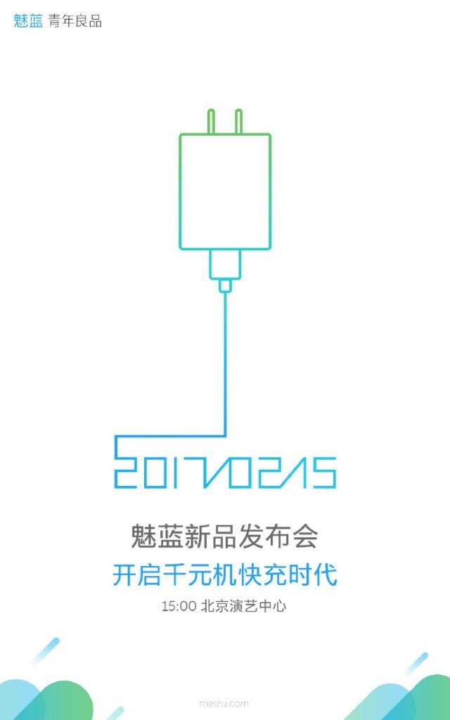 Meizu M5S teaser