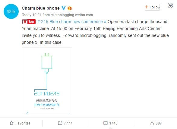 Meizu M5S: presentation for the 15 February with fast recharge? | Teaser