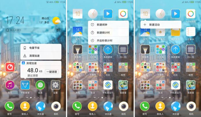 nubia ui android 7.1 nougat