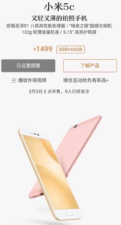 Xiaomi Mi 5C detalhes