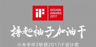 Xiaomi Mi Band 2 iF Design Award 2017