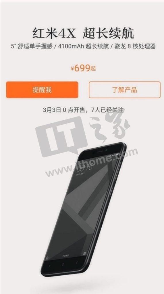 Xiaomi Redmi 4X leaked
