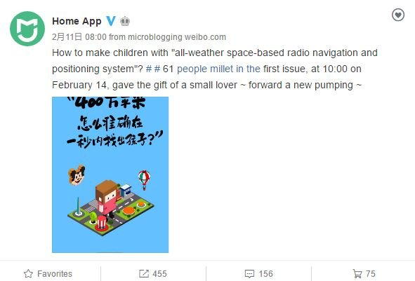 Xiaomi smart home teaser