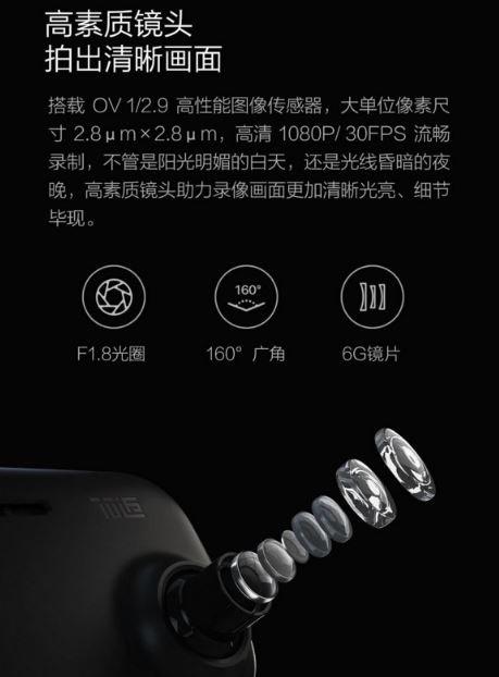 Xiaomi specchietto retrovisore smart