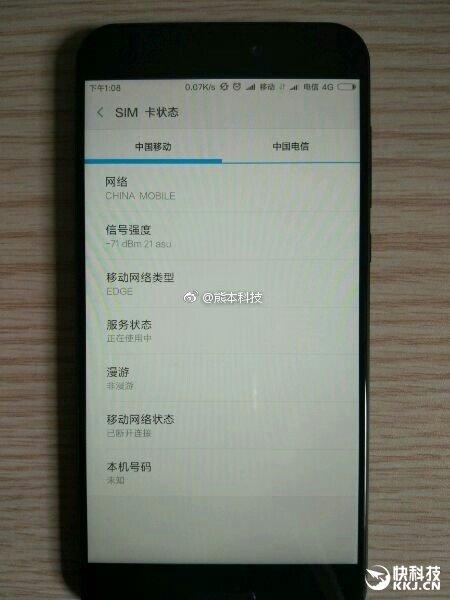 Xiaomi Mi 5C FDD-LTE