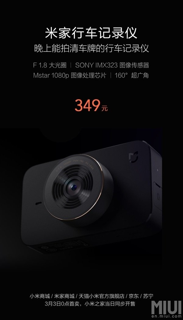 xiaomi dashcam mijia car recorder