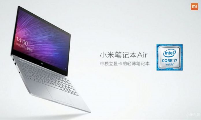 xiaomi mi notebook air kaby lake