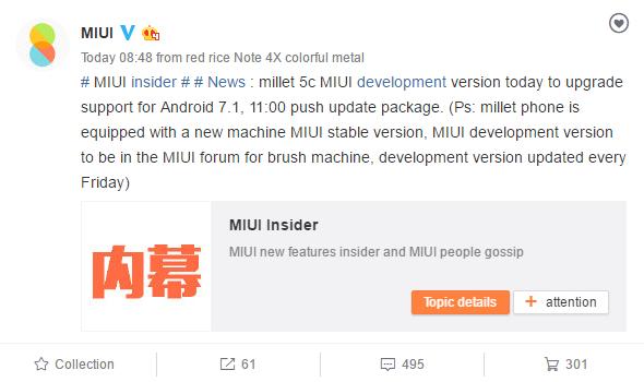 Xiaomi Mi 5C Android 7.1.1 Nougat