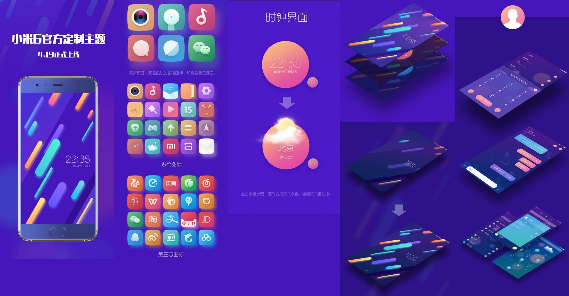 miui 8 3d theme download