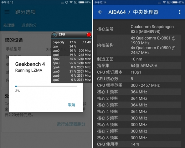 Xiaomi I 6 835 boca de dragón de referencia