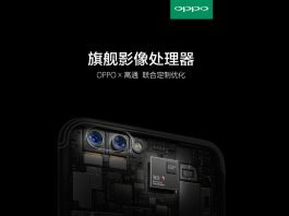 oppo r11 snapdragon 660
