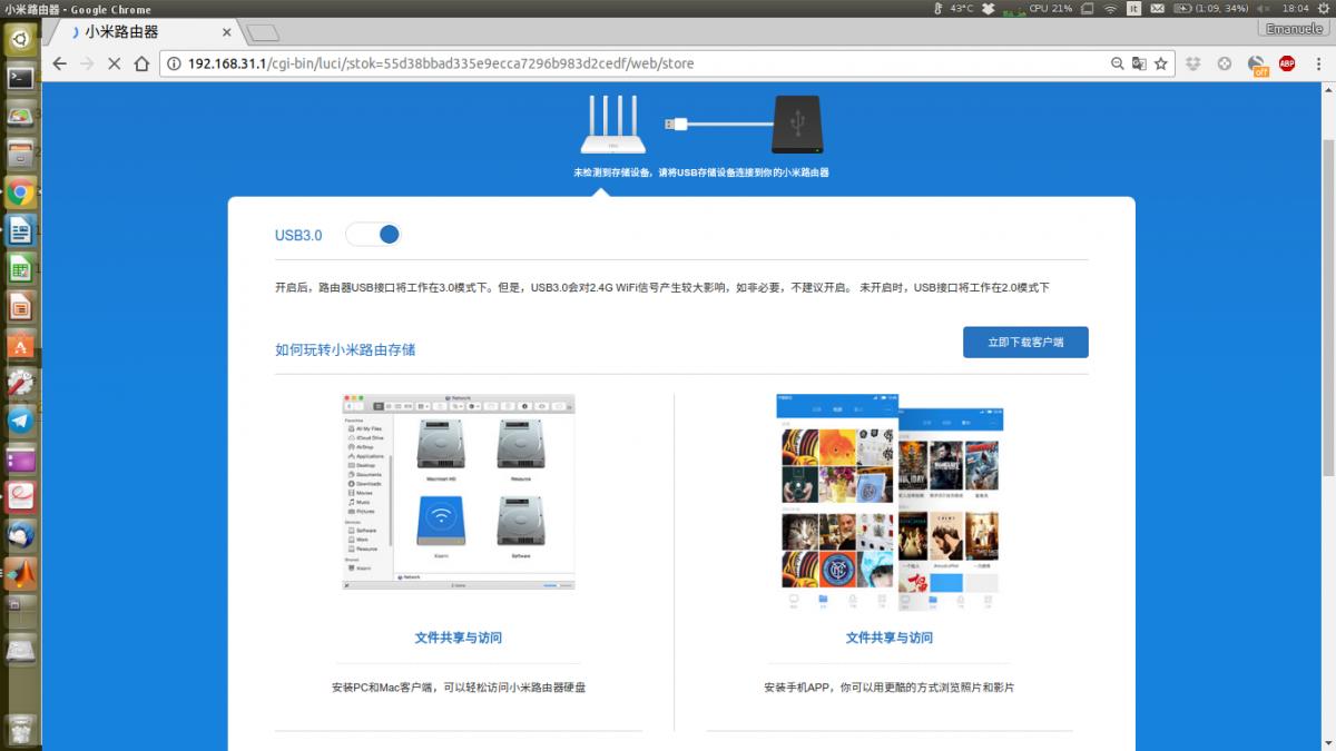 Xiaomi Mi Router Pro