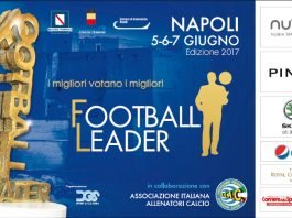 nubia Football Leader 2017
