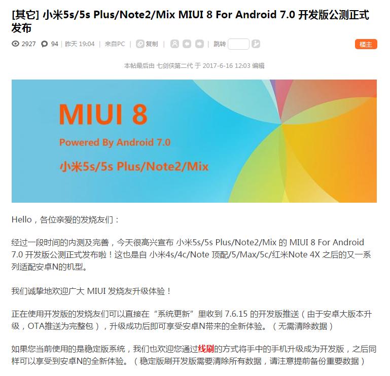 Android 7.0 Turrón MIUI 8 Xiaomi 5s Mi 5s Plus Mi Note 2 Mi Mix