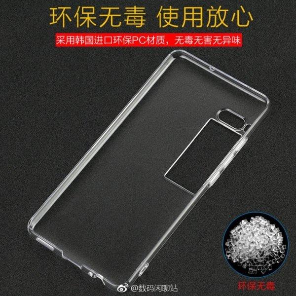 Meizu Pro 7: display e-ink posteriore, doppia fotocamera e voglia di innovare