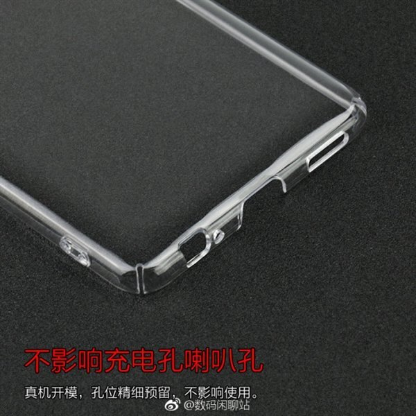 Prime foto del Meizu Pro 7: display secondario sul retro!