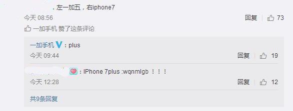 OnePlus 5 fotocamera vs iPhone 7 Plus (1)