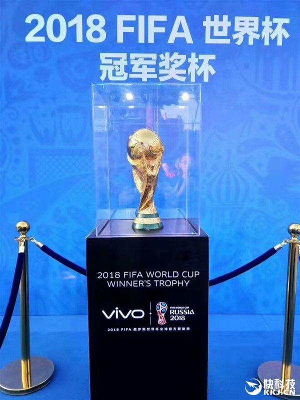 Vivo Coppa del Mondo FIFA (1)