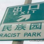Traduções da China Chinglish