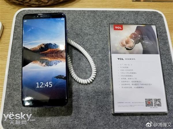 TCL smartphone fullscreen 1