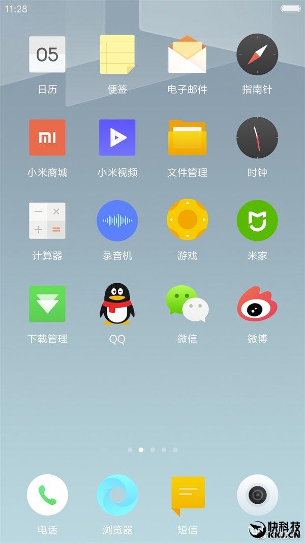 Xiaomi MIUI 9 icone