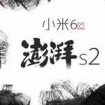 Xiaomi Mi 6C Surge S2
