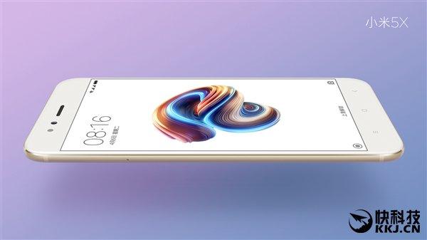 Xiaomi Mi X5 FCC