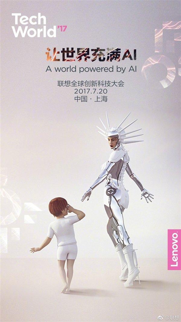 Inteligência Artificial da Lenovo