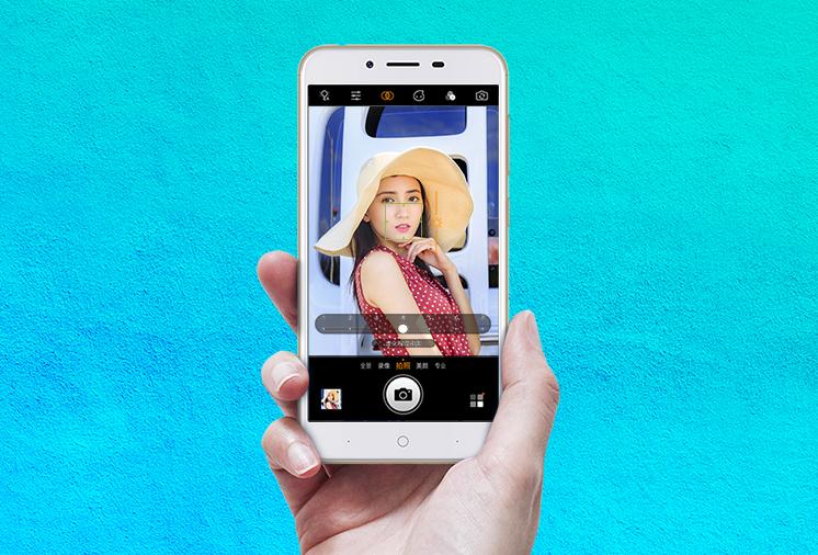 360-mobile-vizza-photo