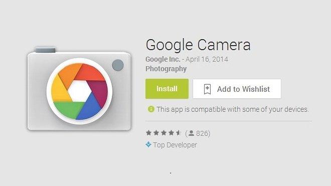 Google Kammer