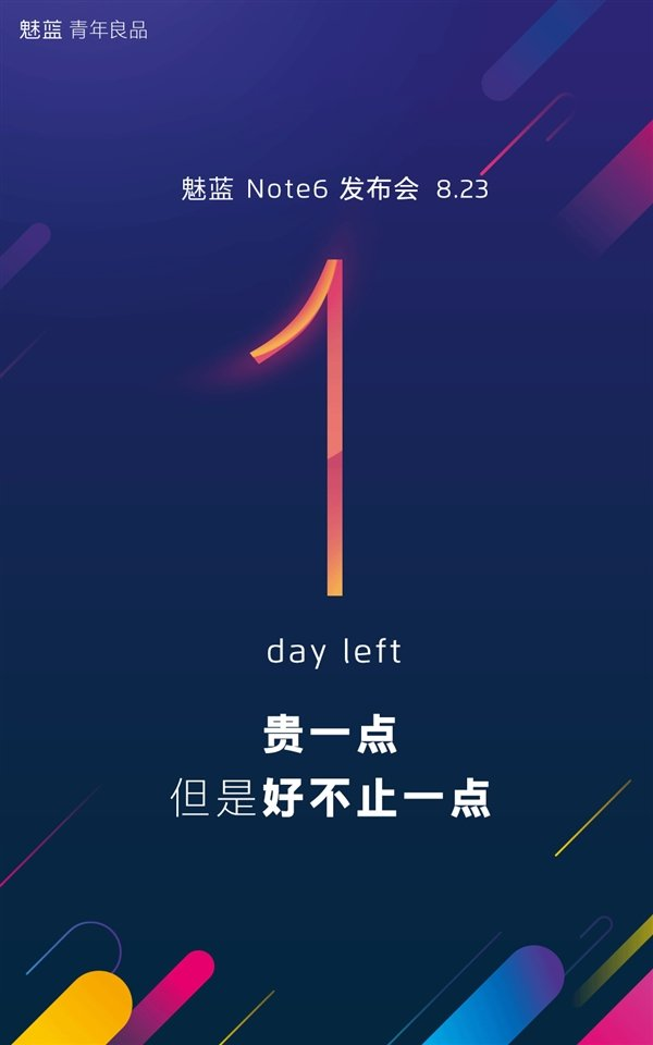 Meizu M6 Note Teaser Blue Charm M6 Note