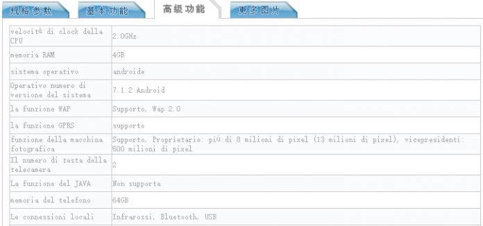 Xiaomi Mi 5X TENAA banda 20