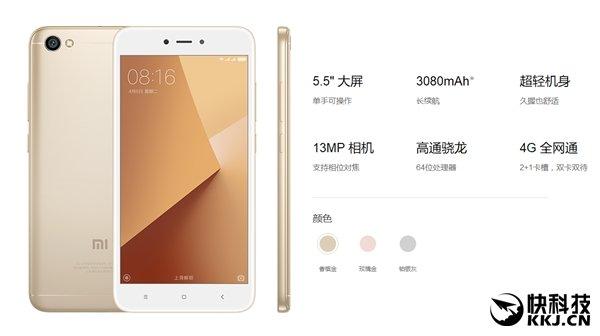 Xiaomi Redmi Nota 5A
