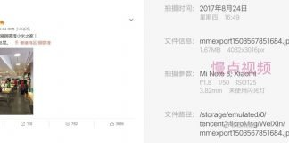 Xiaomi-mi-note-3-lei-jun-photo-weibo-banner