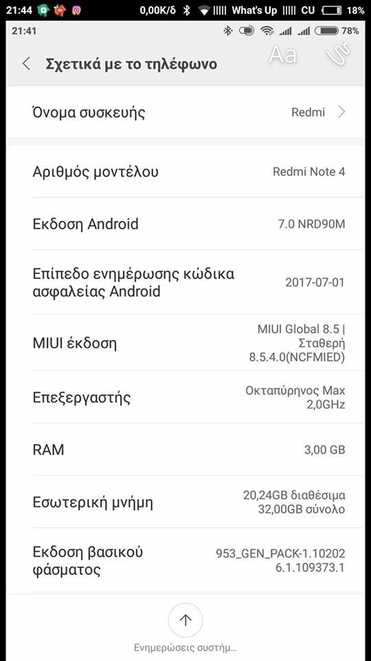 xiaomi redmi nuty 4x update nougat