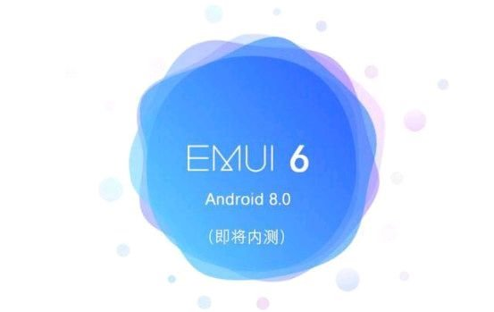 emui-6-8.0-android-logo